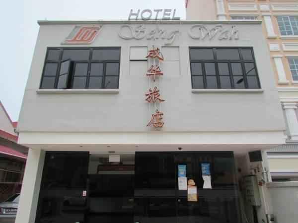 EXTERIOR_BUILDING Seng Wah Hotel