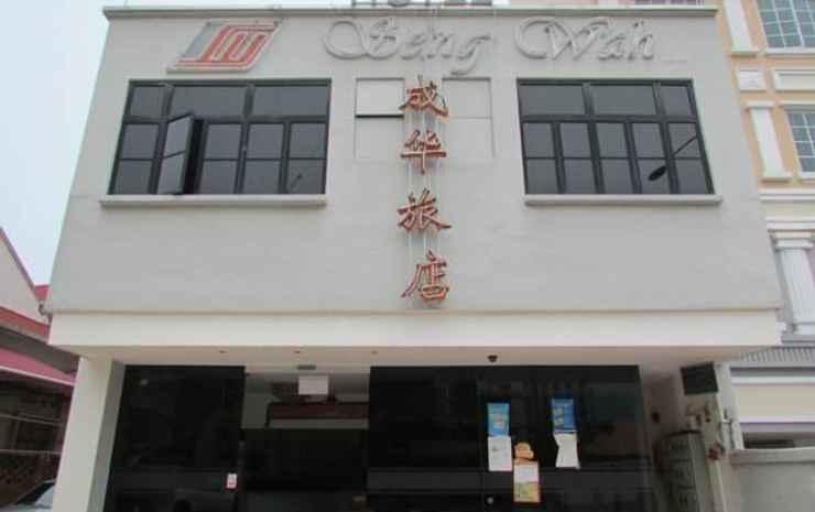 Seng Wah Hotel Singapore -