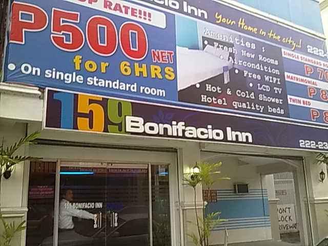 LOBBY Bonifacio Inn