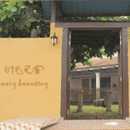 EXTERIOR_BUILDING Memory Homestay