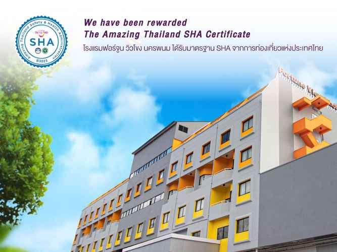 EXTERIOR_BUILDING Fortune View Khong Hotel Nakhon Phanom (SHA Certified)