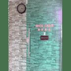 LOBBY Urban Hotel