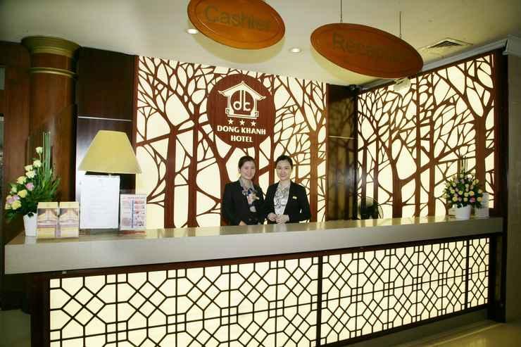 LOBBY Dong Khanh Hotel