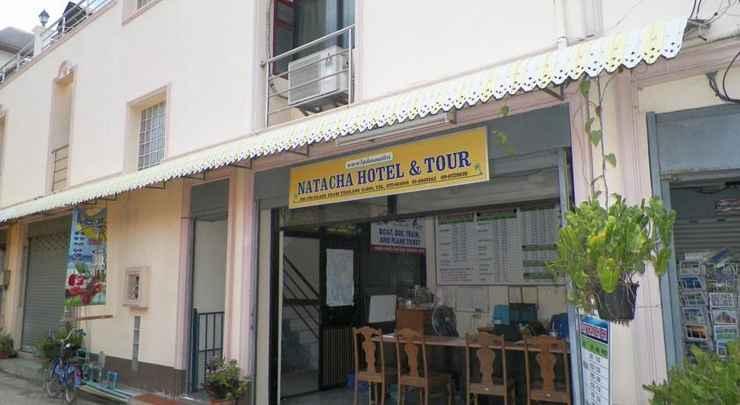LOBBY Natacha Hotel