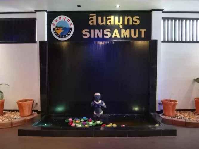 LOBBY Sinsamut Hotel Koh Samed