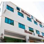 EXTERIOR_BUILDING Home 2 Hotel