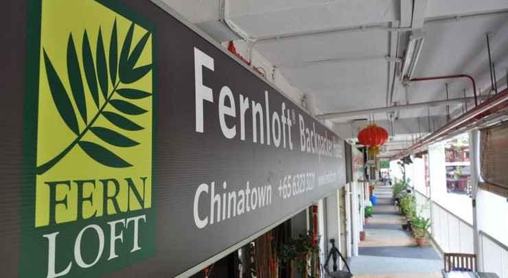 EXTERIOR_BUILDING Fernloft (Singapore) Chinatown