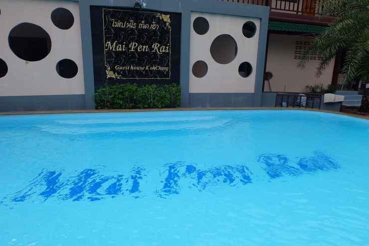 SWIMMING_POOL Mai Pen Rai Guesthouse