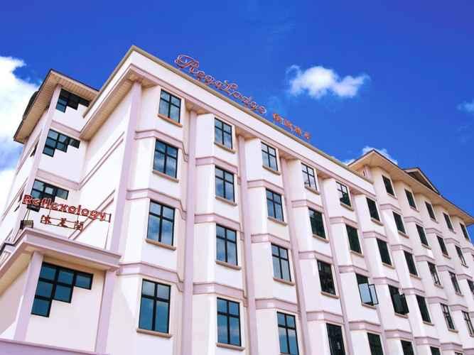 EXTERIOR_BUILDING Regalodge Hotel Ipoh