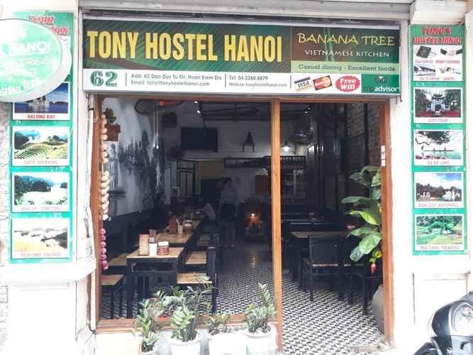 EXTERIOR_BUILDING Tony Hostel Hanoi