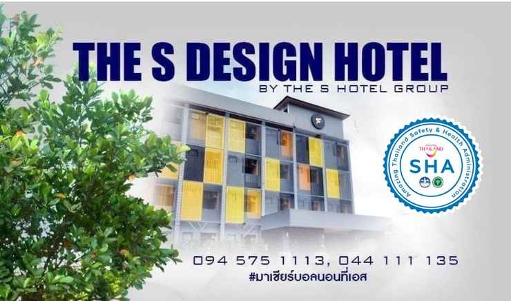 EXTERIOR_BUILDING The S Design Hotel (SHA Certified)