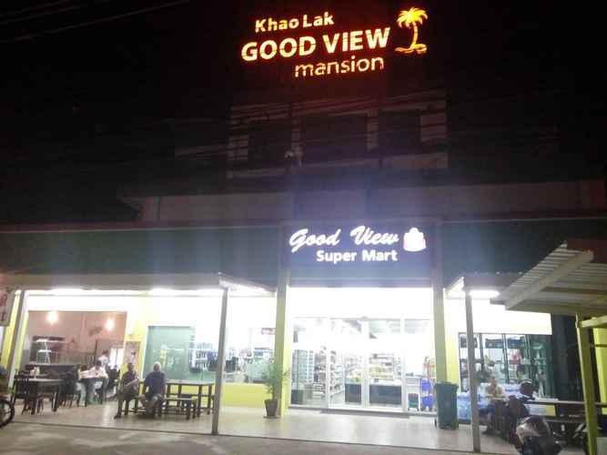 EXTERIOR_BUILDING Khao Lak Good View Mansion
