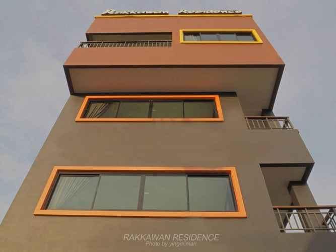 EXTERIOR_BUILDING Rakkawan Residence