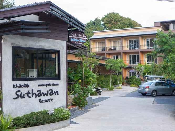LOBBY Khaolak Suthawan Resort
