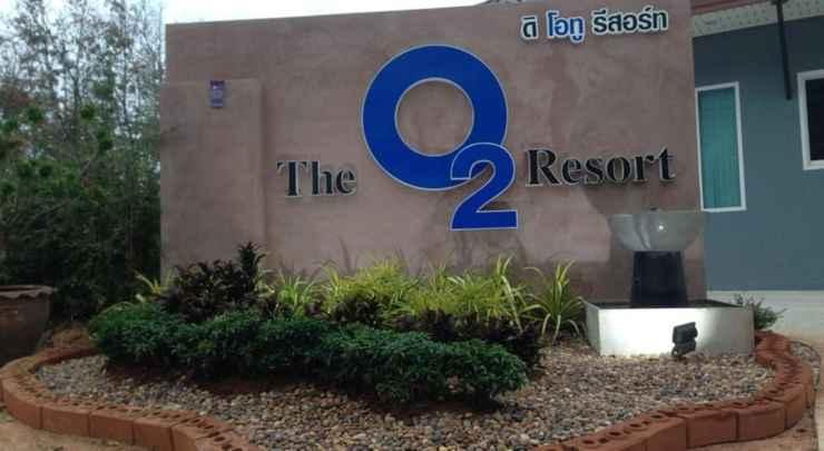 LOBBY The O2 Resort