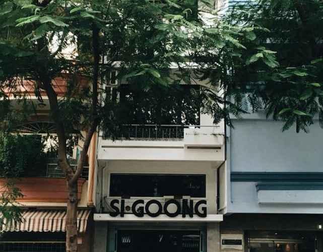 EXTERIOR_BUILDING Sigoong Hostel