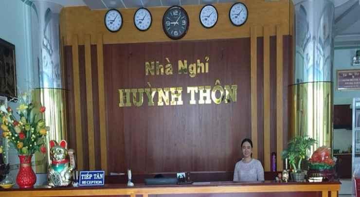 LOBBY Huỳnh Thôn Guesthouse