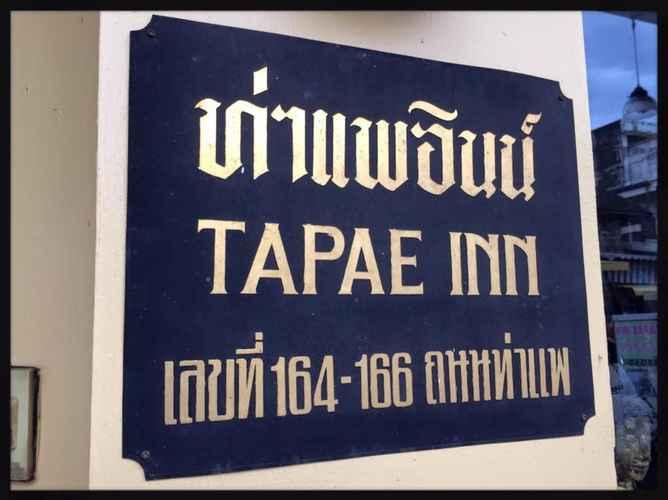 EXTERIOR_BUILDING Tapae Inn Hotel