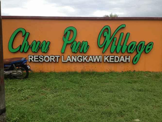 EXTERIOR_BUILDING Chuu Pun Village Resort