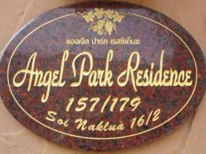 EXTERIOR_BUILDING Angel Park Residence