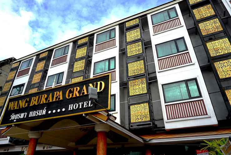 EXTERIOR_BUILDING วังบูรพา แกรนด์ โฮเทล