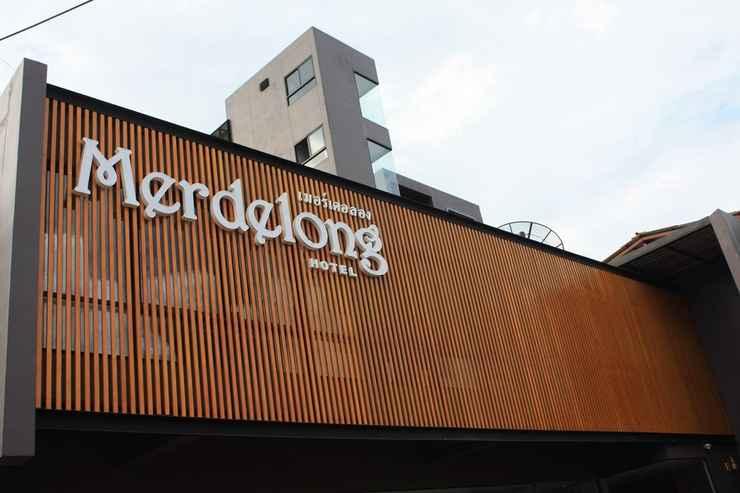 LOBBY Merdelong Hotel