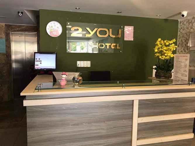 LOBBY Khách sạn 2You Trung Sơn