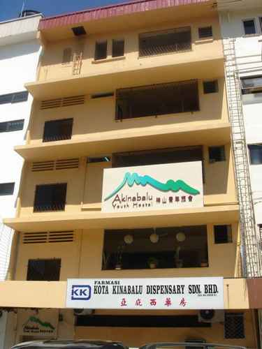 EXTERIOR_BUILDING Akinabalu Youth Hostel