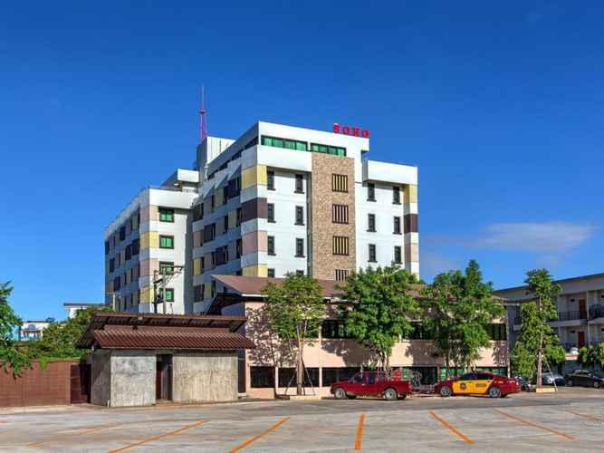 EXTERIOR_BUILDING SOHO Boutique Hotel