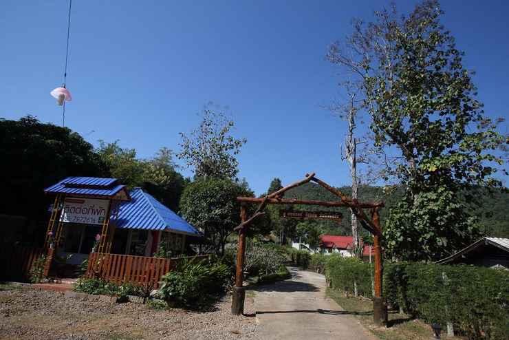 LOBBY Phu Chom Jan Resort