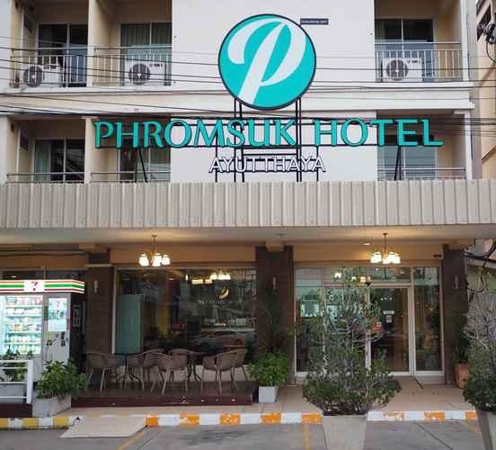 EXTERIOR_BUILDING Phromsuk  Hotel Ayutthaya