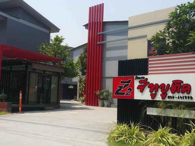 LOBBY Z2 Hotel
