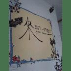 EXTERIOR_BUILDING Mari Mari Guesthouse