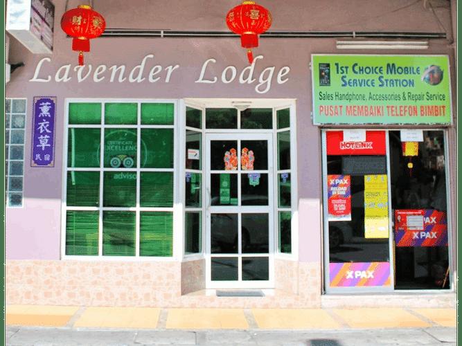 EXTERIOR_BUILDING Lavender Lodge