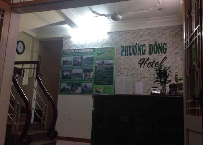 LOBBY Phuong Dong Hotel Hoi An