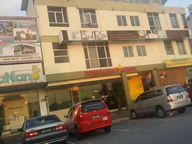 EXTERIOR_BUILDING Putra Kajang Star Hotel