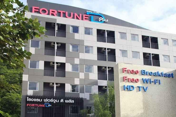 EXTERIOR_BUILDING Fortune D Plus Hotel Khaoyai (SHA Certified)