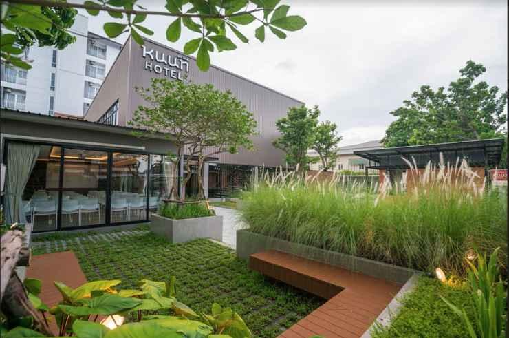 EXTERIOR_BUILDING Kuun Hotel Premier