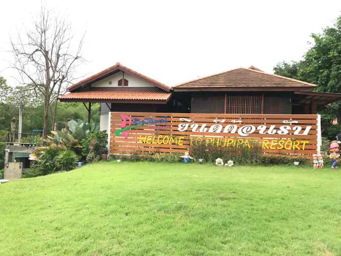 EXTERIOR_BUILDING Phupipat Resort