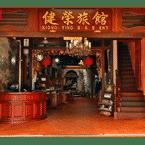 EXTERIOR_BUILDING Kuching Waterfront Lodge