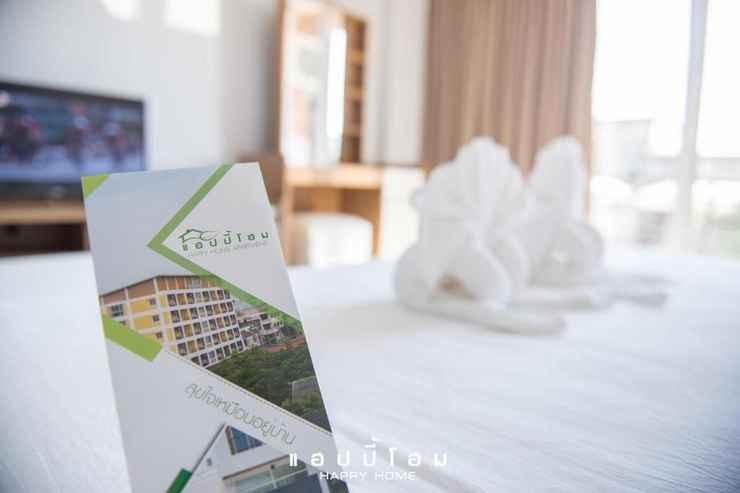 BEDROOM  โรงแรมแฮปปี้โฮม ราชบุรี