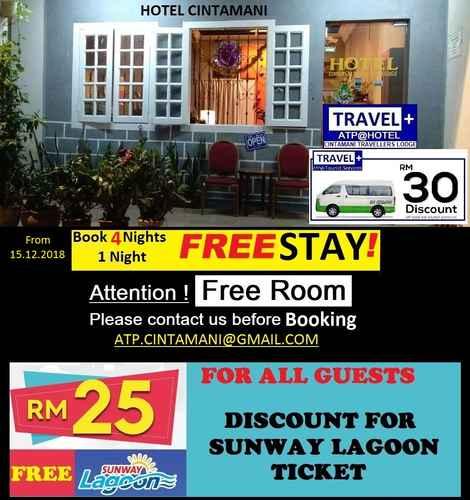 HOTEL_SERVICES Cintamani Travellers Lodge