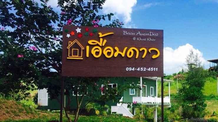 EXTERIOR_BUILDING Baan Auem Dao