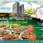 RESTAURANT Faithview Hotel & Suites