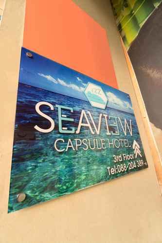 LOBBY Seaview Capsule Hotel