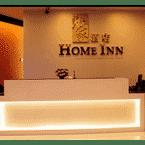 LOBBY Home Inn 2 Hotel Taman Bukit Segar