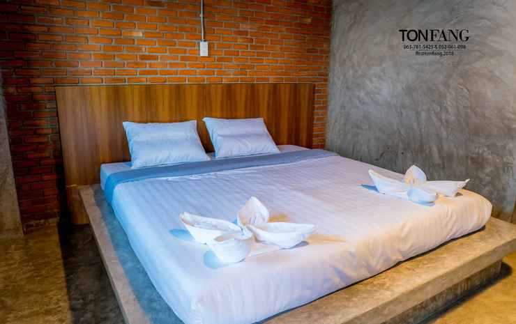 Tonfang Hotel Chiang Mai - Standard Double