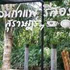 LOBBY Suankafae Resort Suratthani