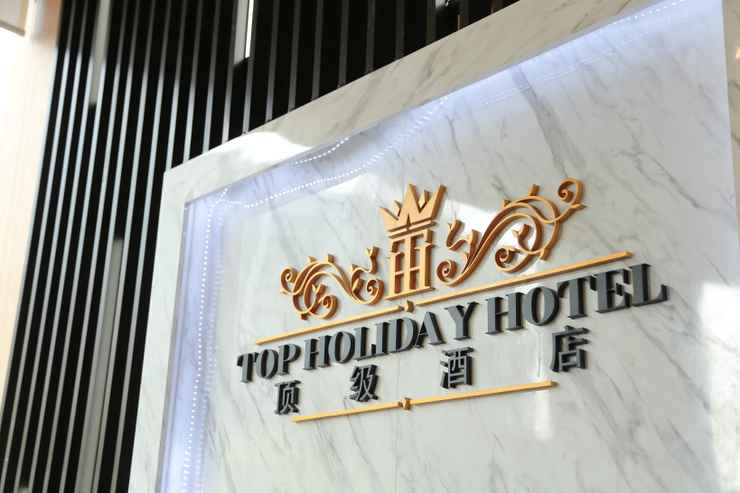 EXTERIOR_BUILDING Top Holiday Hotel