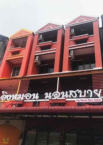 EXTERIOR_BUILDING Ing Hmon Non Sabai
